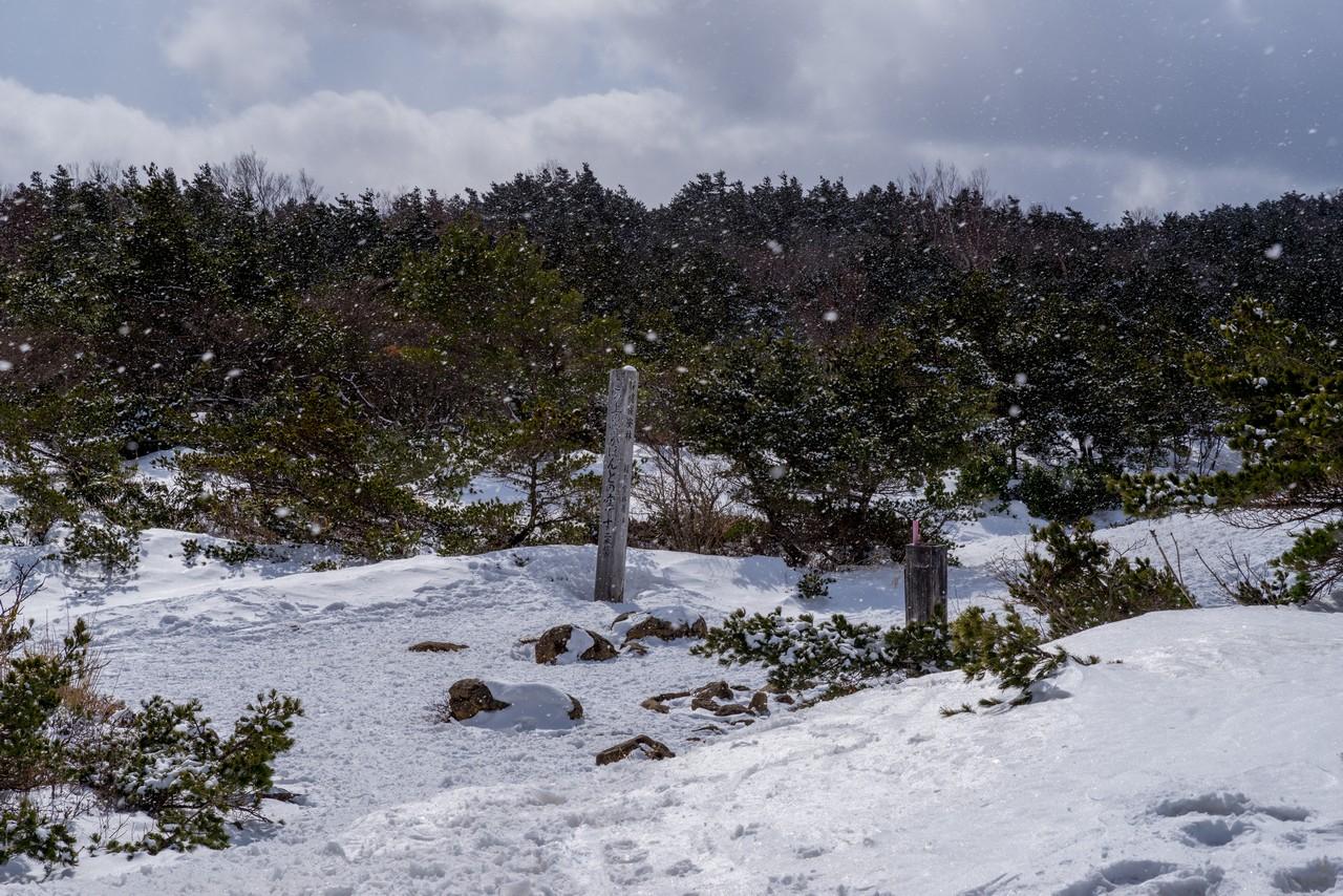 200315安達太良山_088