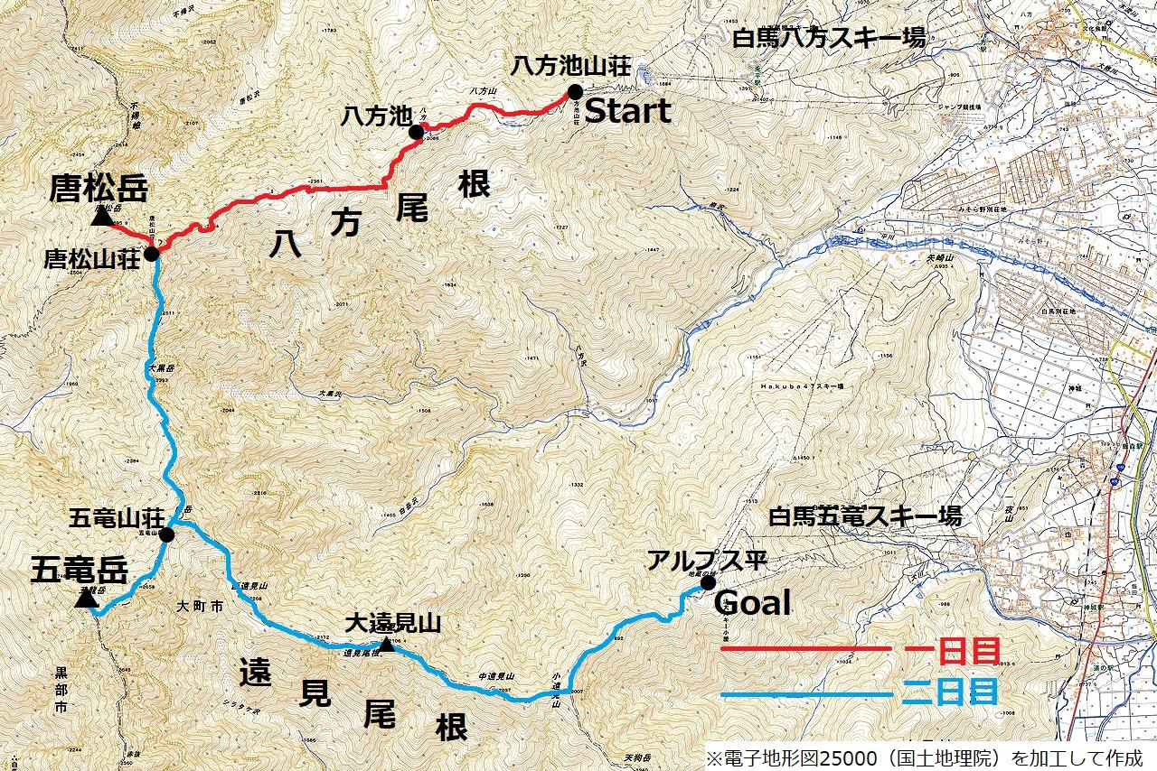 190803唐松岳_map