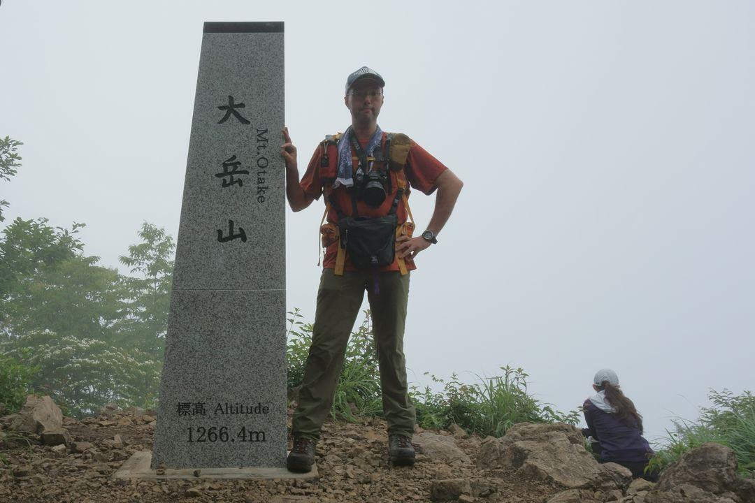 大岳山山頂での記念撮影