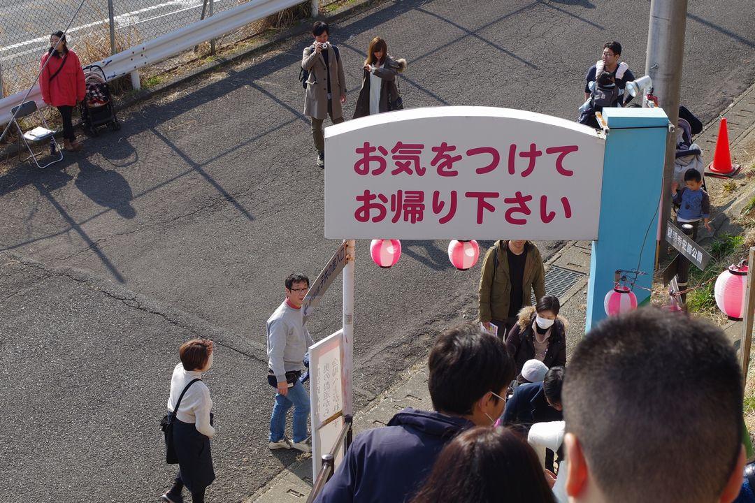 松田山ハーブ園の入り口