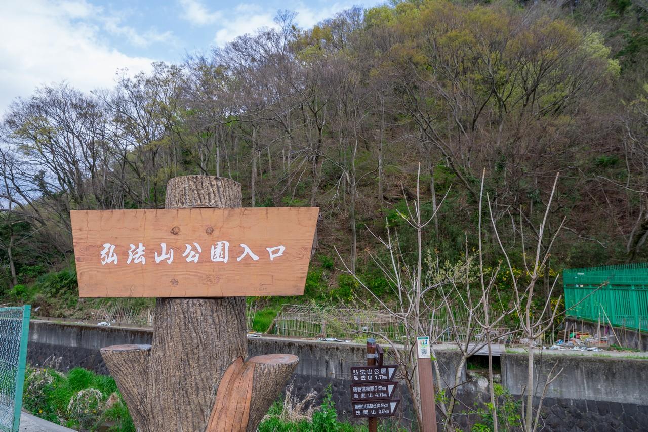 200405高取山_112