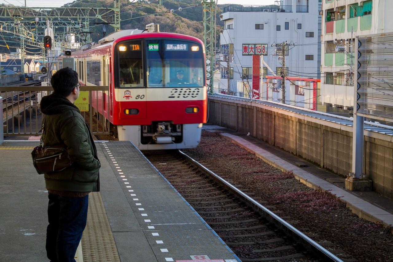 200209伊予ヶ岳_124