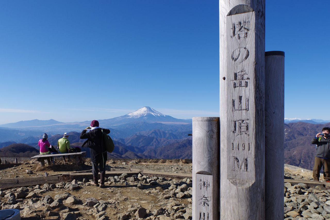 塔ノ岳の山頂標識