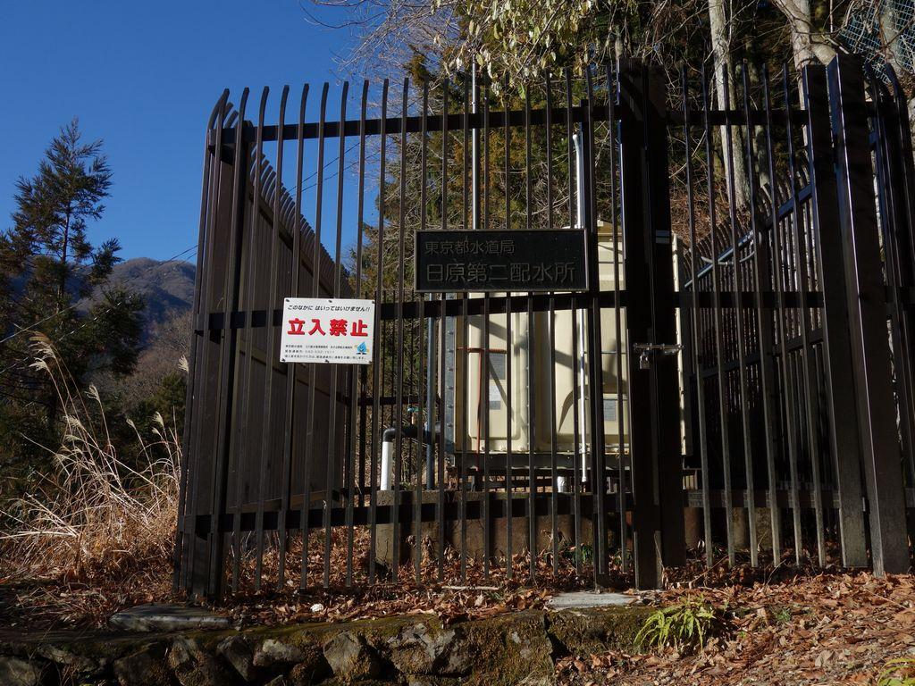 日原の上水道施設