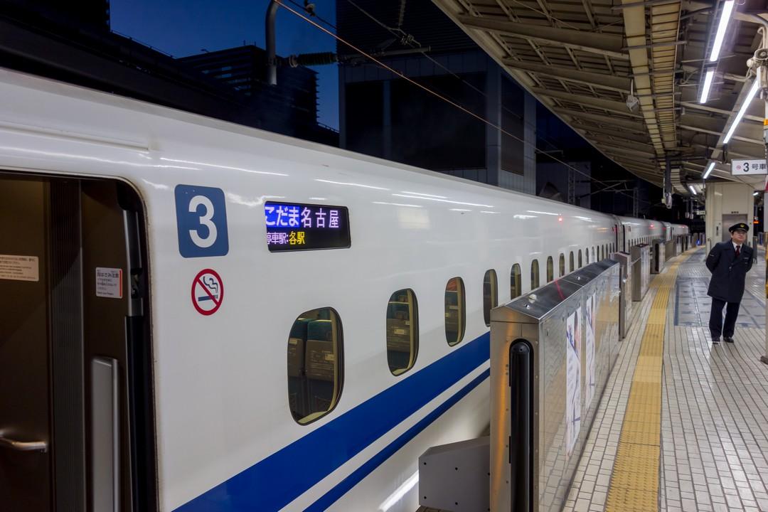 190104達磨山_005