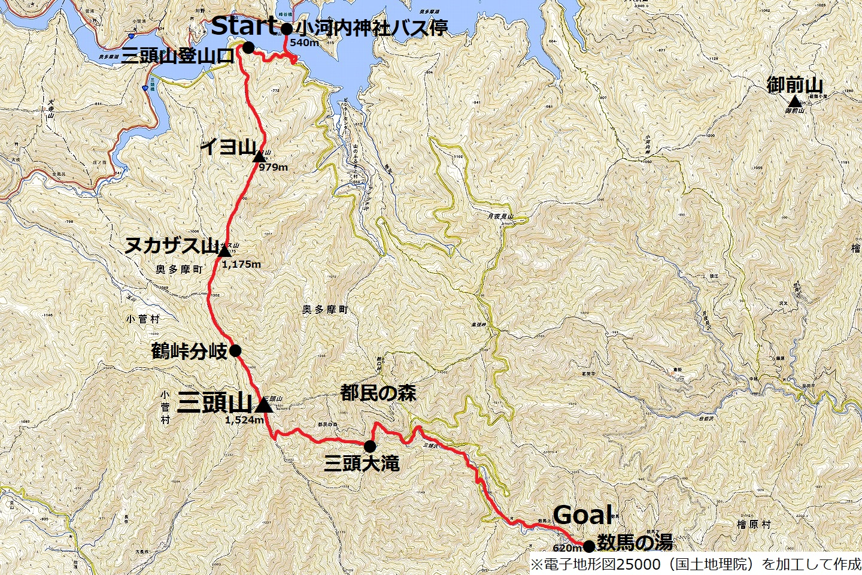 180203三頭山_map