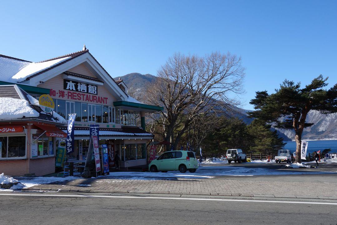 170122竜ヶ岳_006