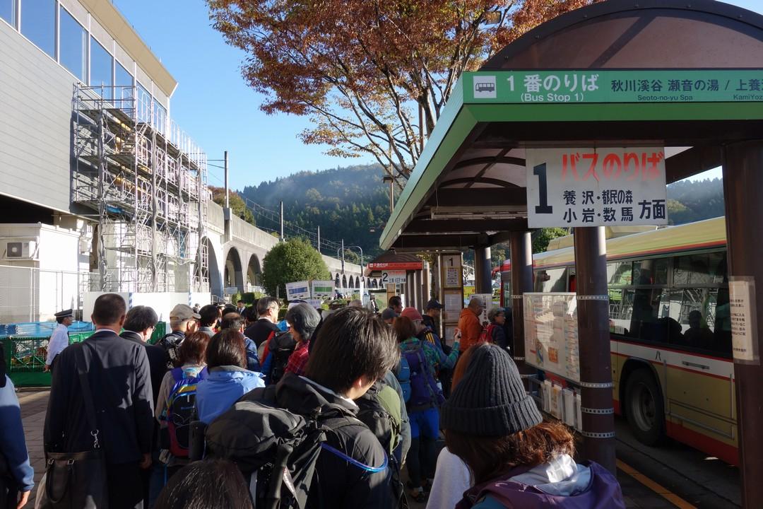 武蔵五日市駅のバス停