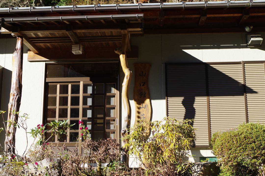 171125雁ヶ腹擦山_021