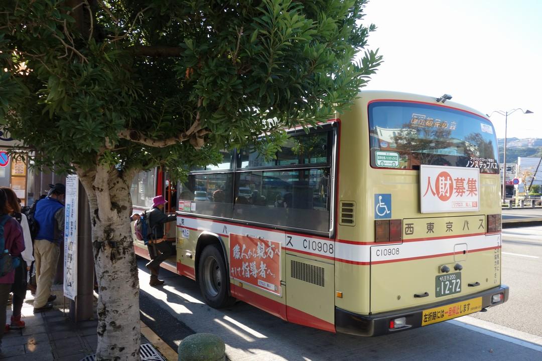 都民の森行きの臨時バス