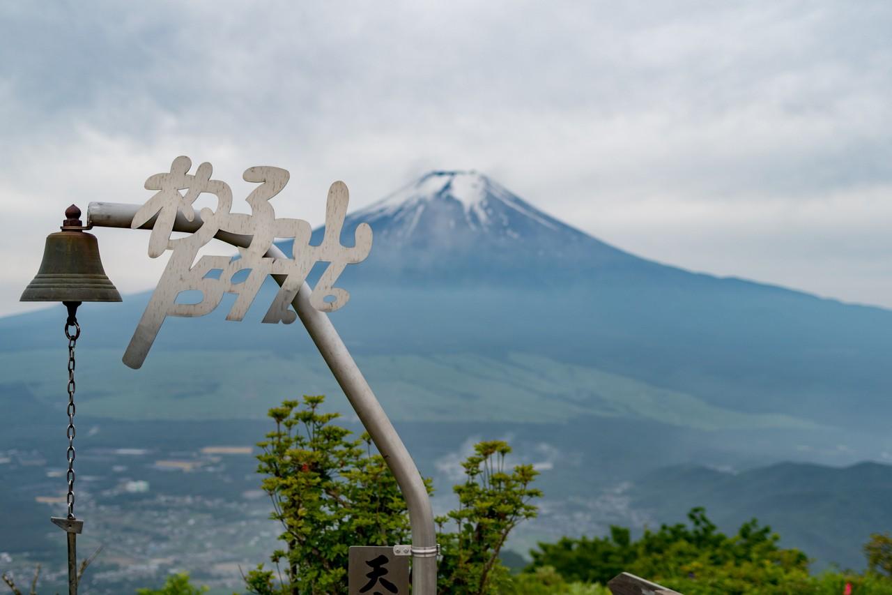 杓子山山頂の鐘