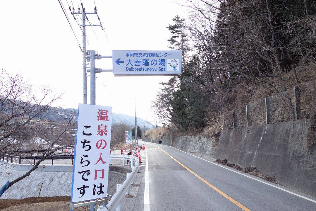 170212大菩薩嶺_061