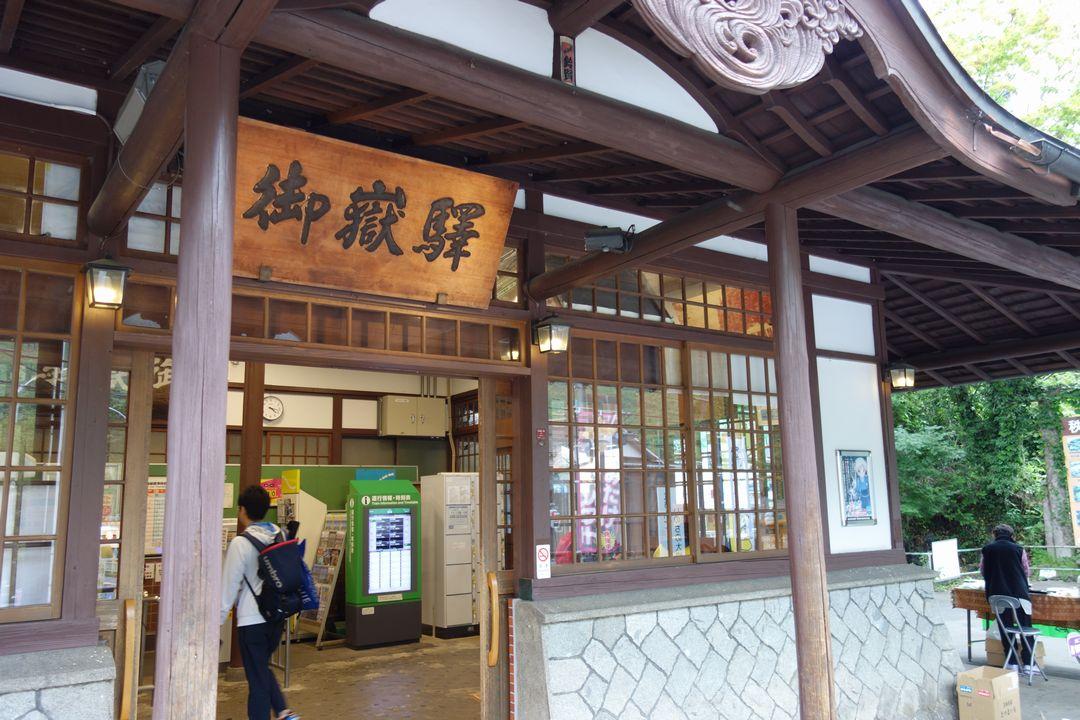 青梅線 御嶽駅