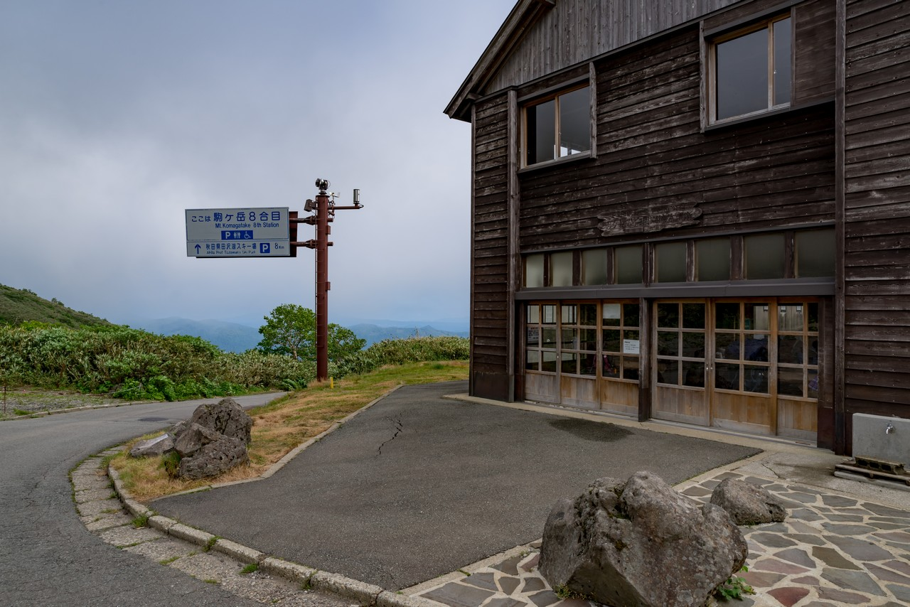 190707秋田駒ヶ岳_017
