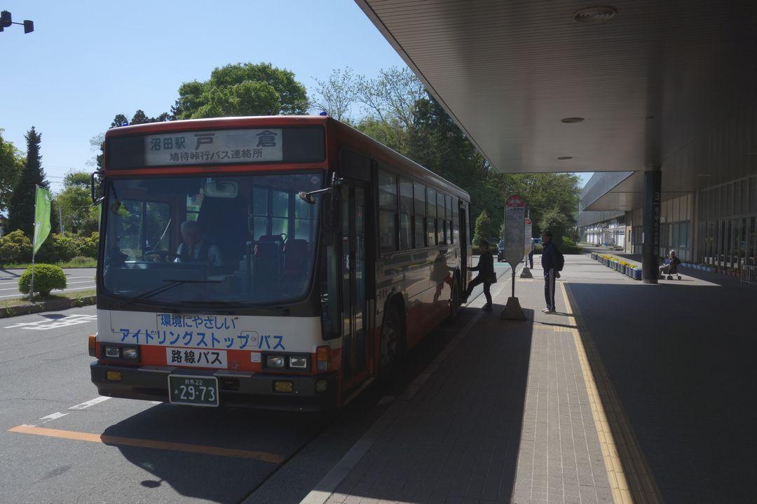 上毛高原駅 戸倉行きバス