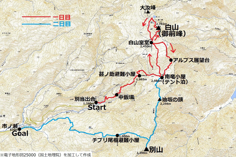 180721白山_map