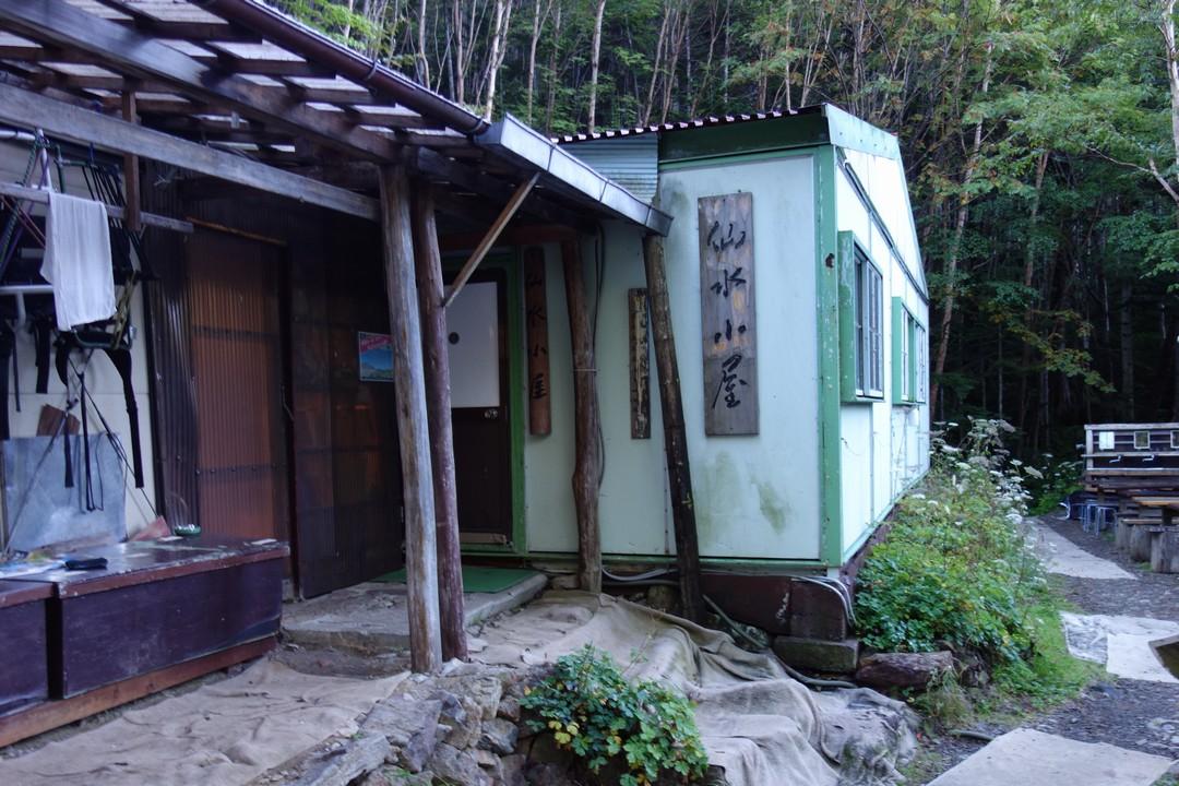 甲斐駒ヶ岳 仙水小屋