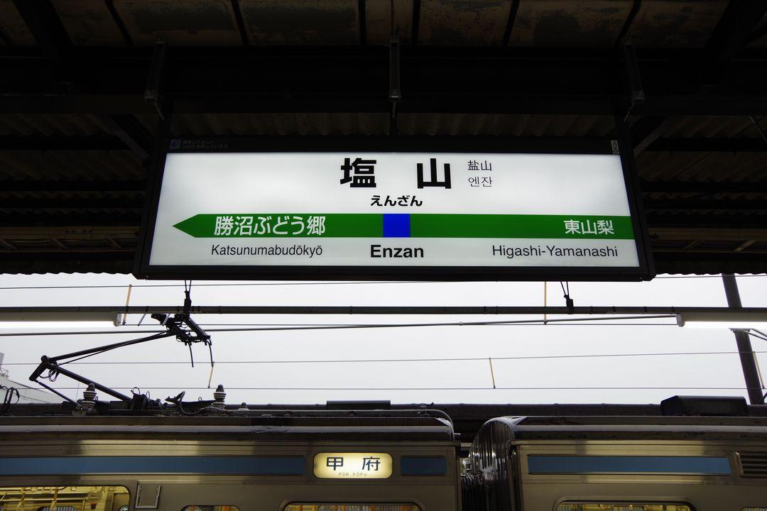 171029西沢渓谷_005
