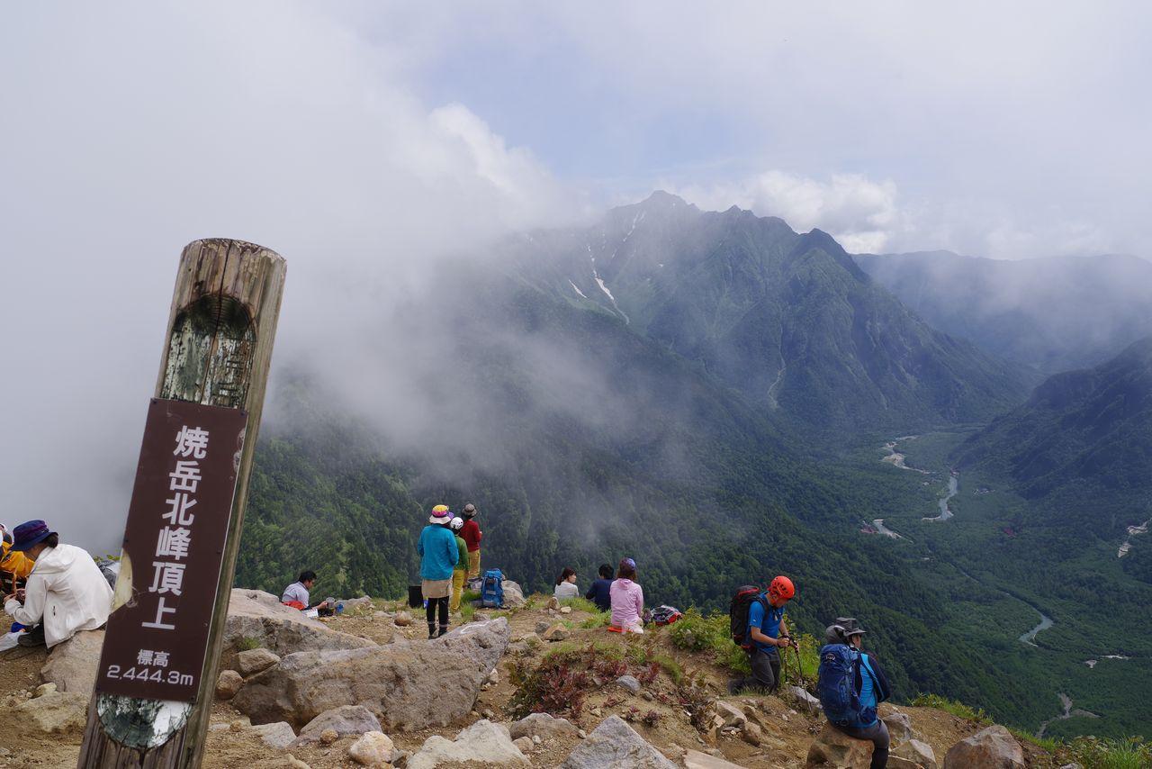 焼岳山頂の山頂標識