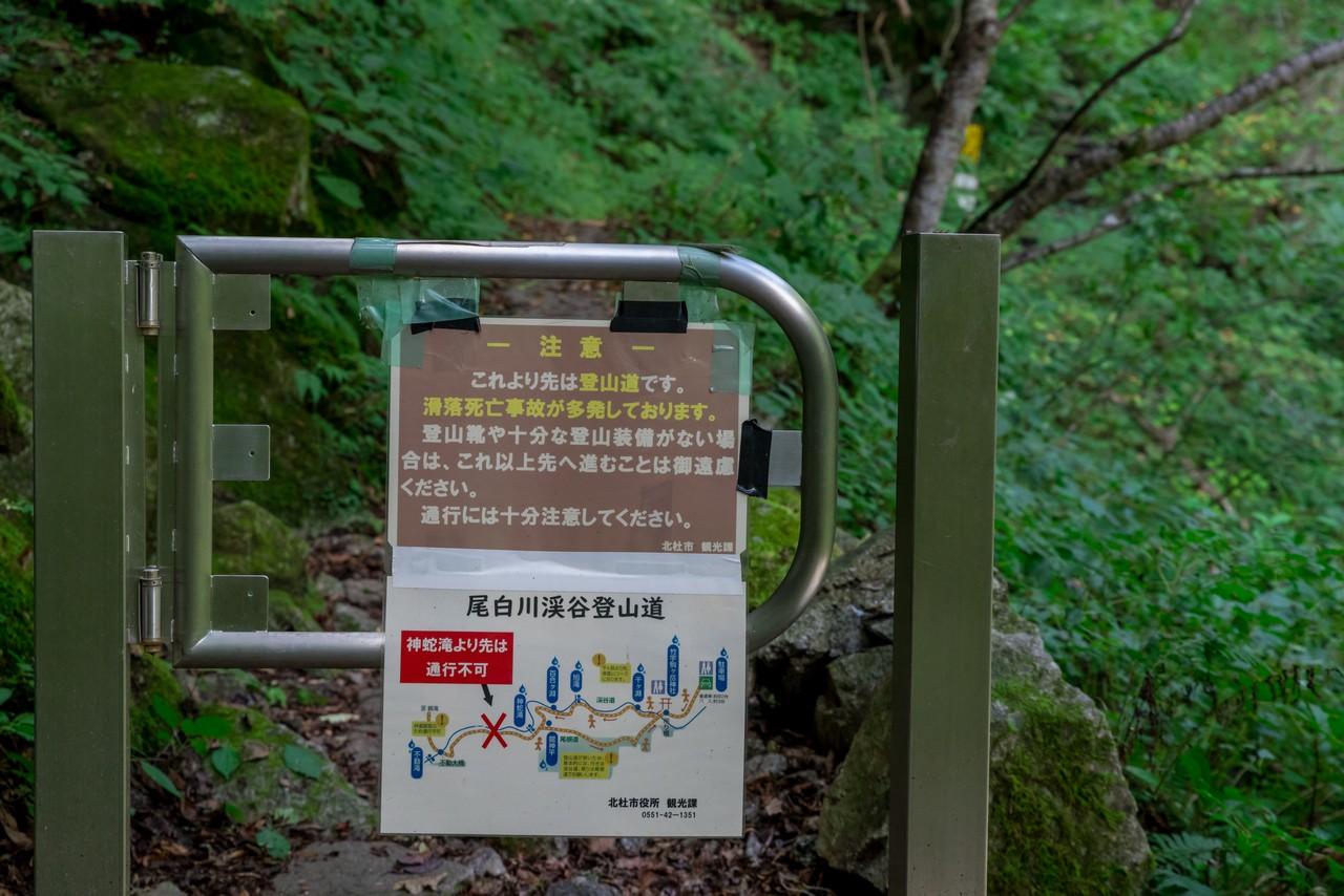 191006日向山_006