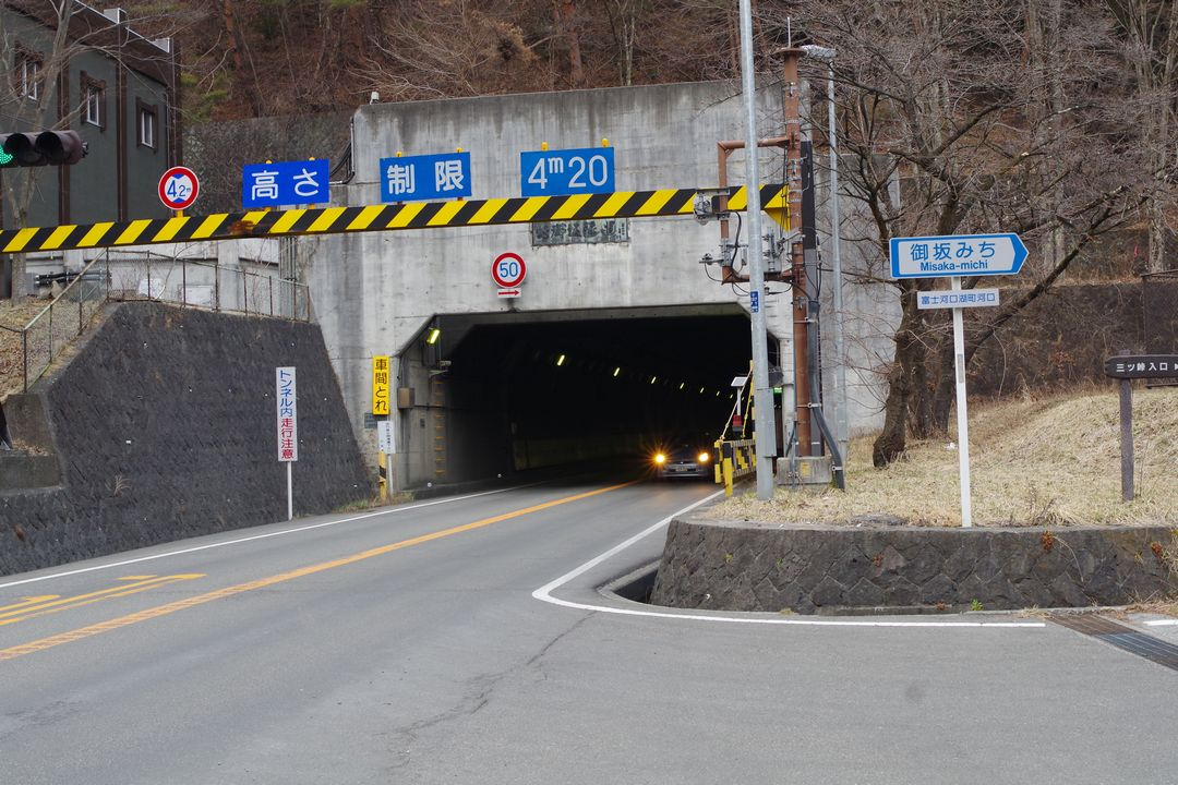 新御坂トンネル