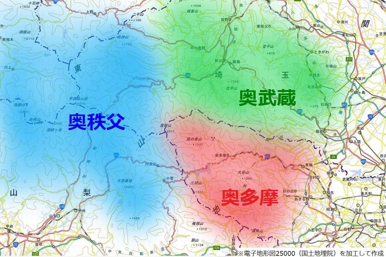 奥武蔵と奥多摩の位置関係図