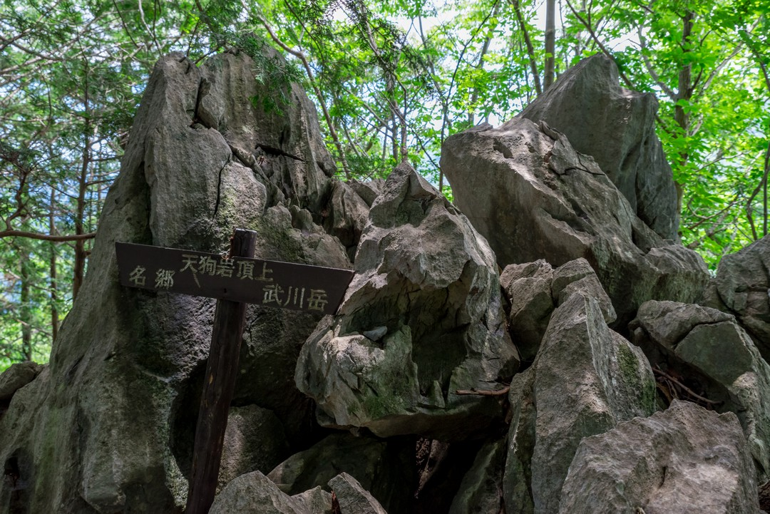 武川岳 天狗岩