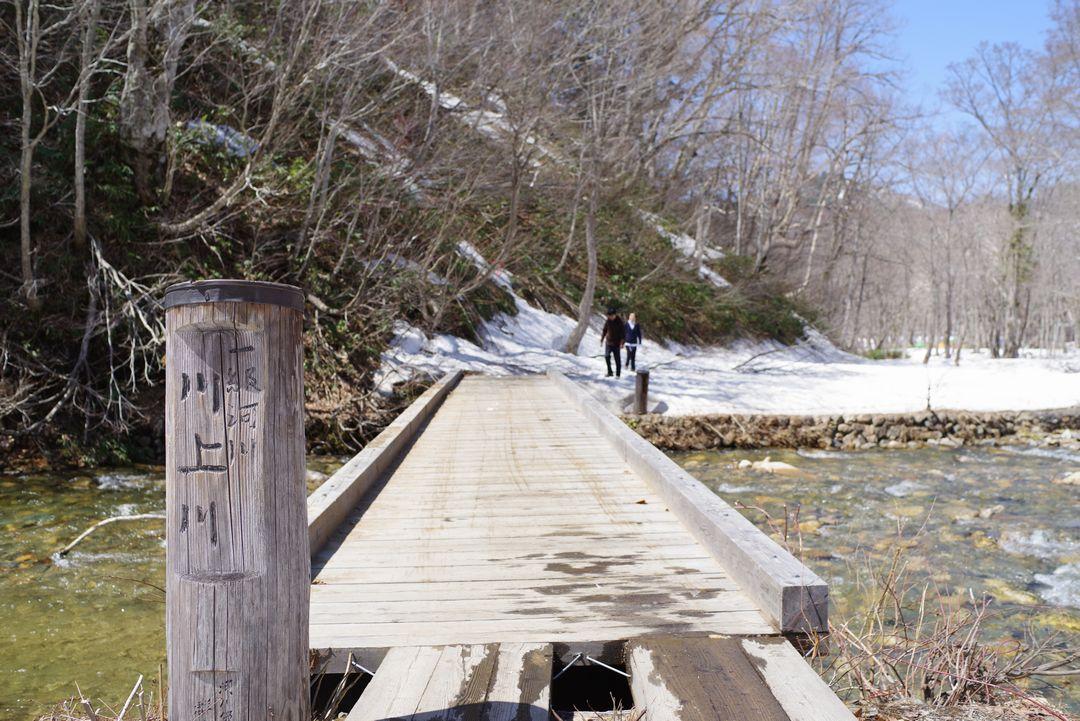 川上川に架かる橋