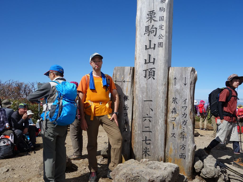 栗駒山山頂での記念撮影