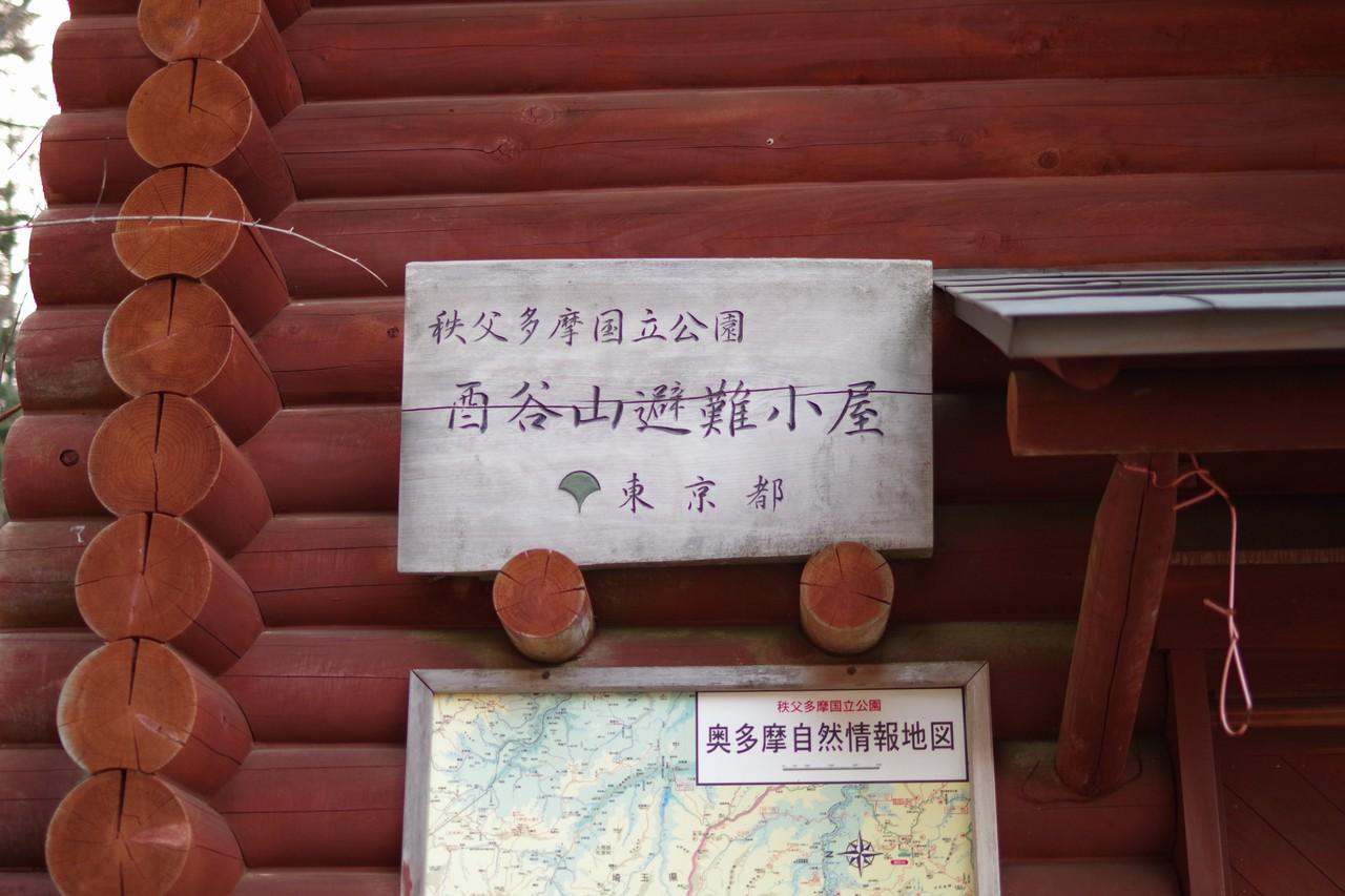 170502長沢背稜_071