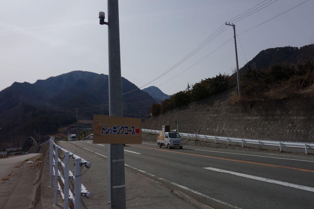 170325釈迦ヶ岳_008