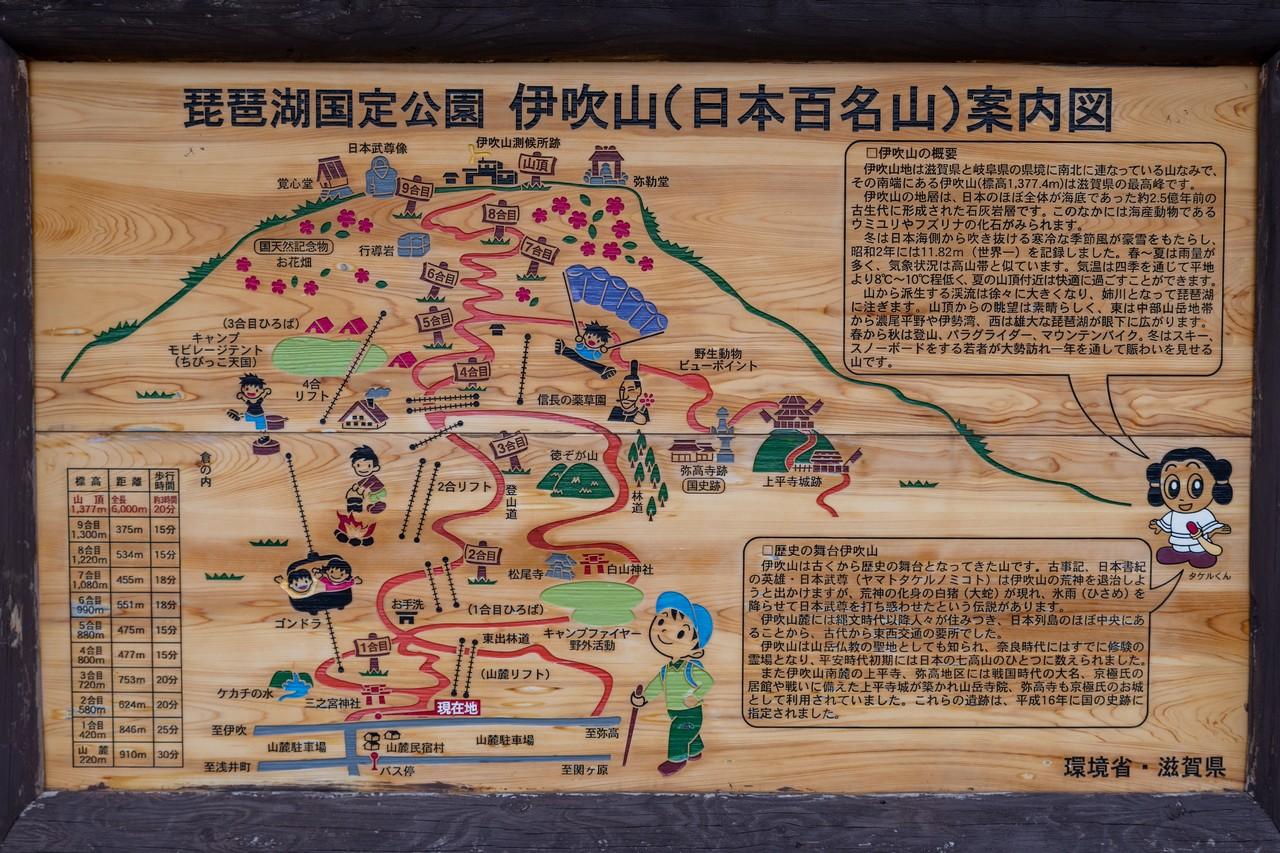 190715伊吹山_map