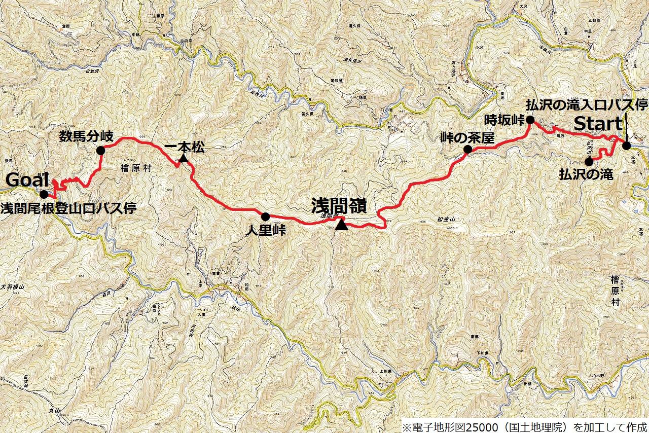 190512浅間嶺_map