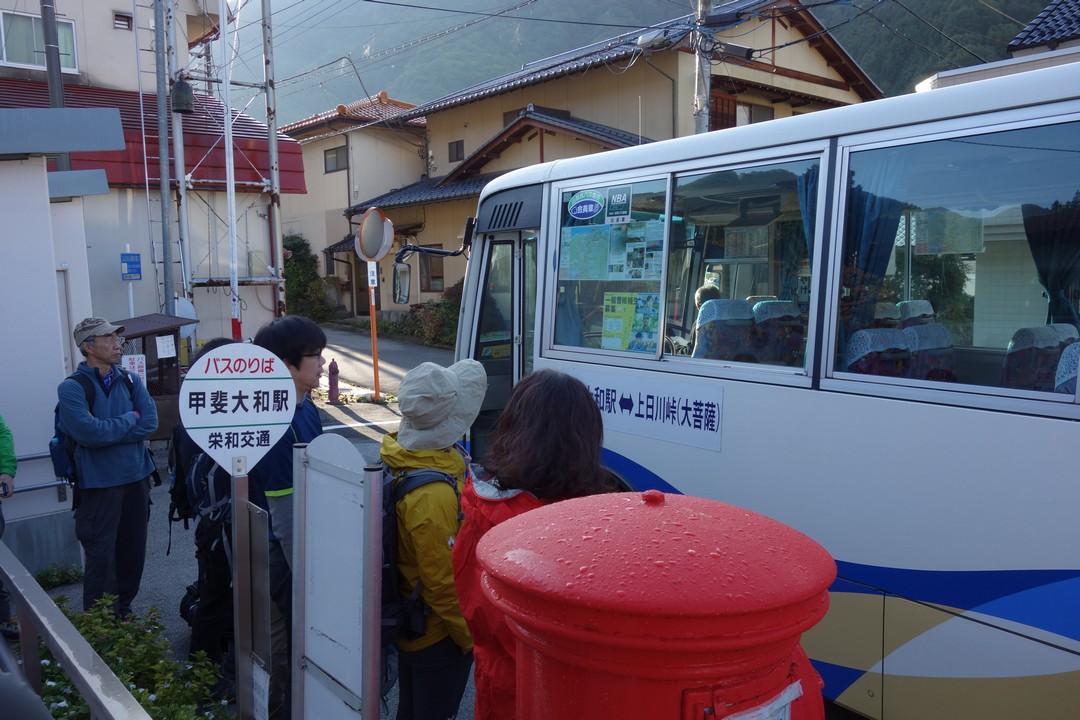 上日川峠行きの臨時バス