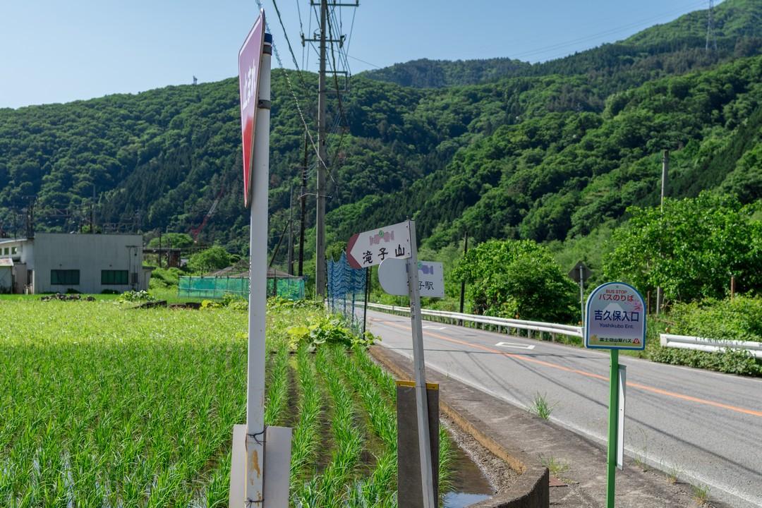 170603滝子山_007
