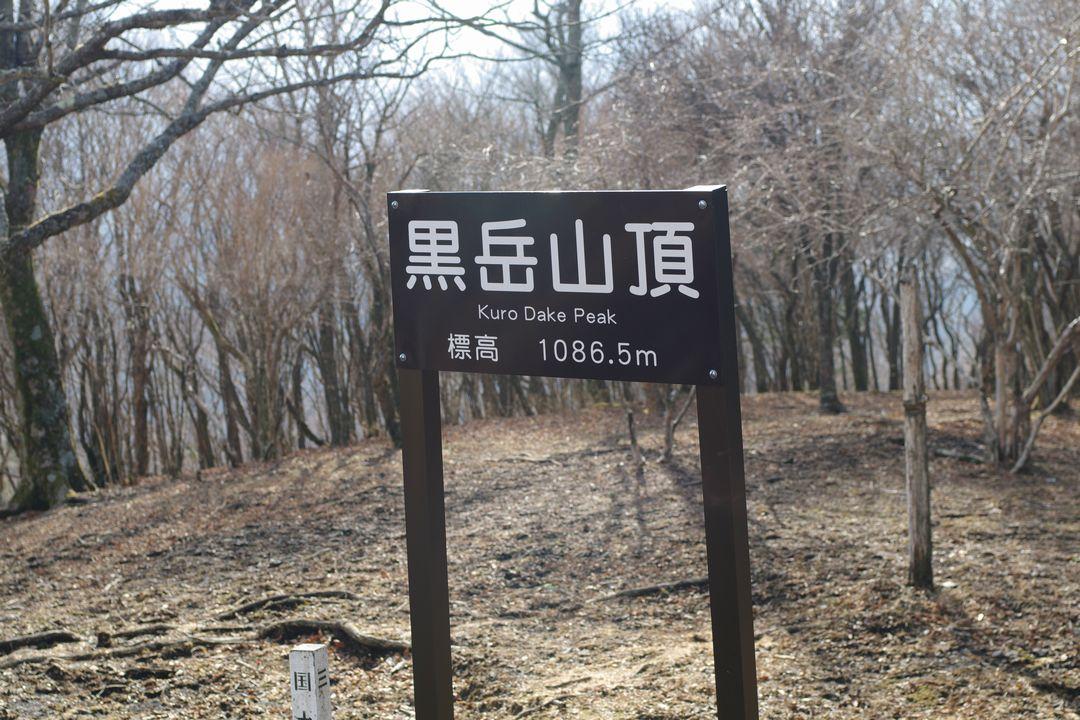 180121愛鷹山_066