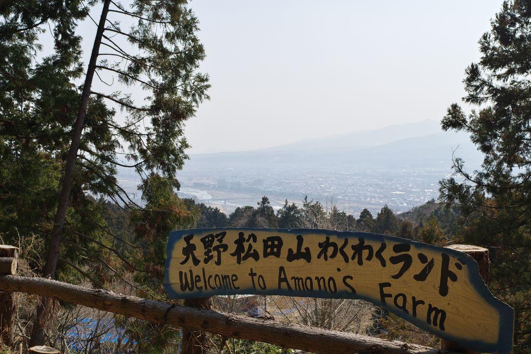180224高松山_078