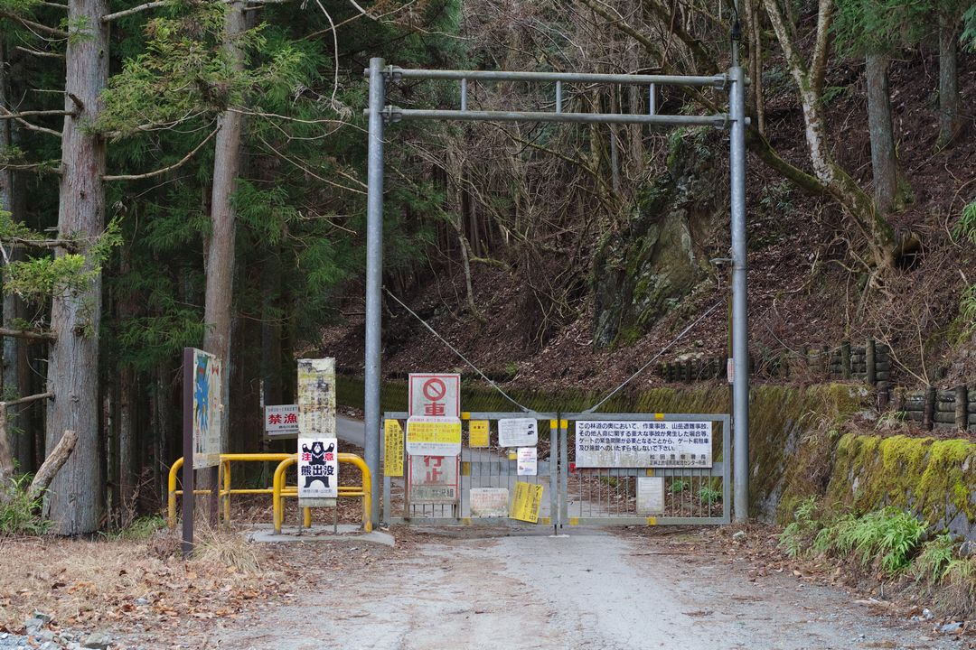 玄倉林道のゲート