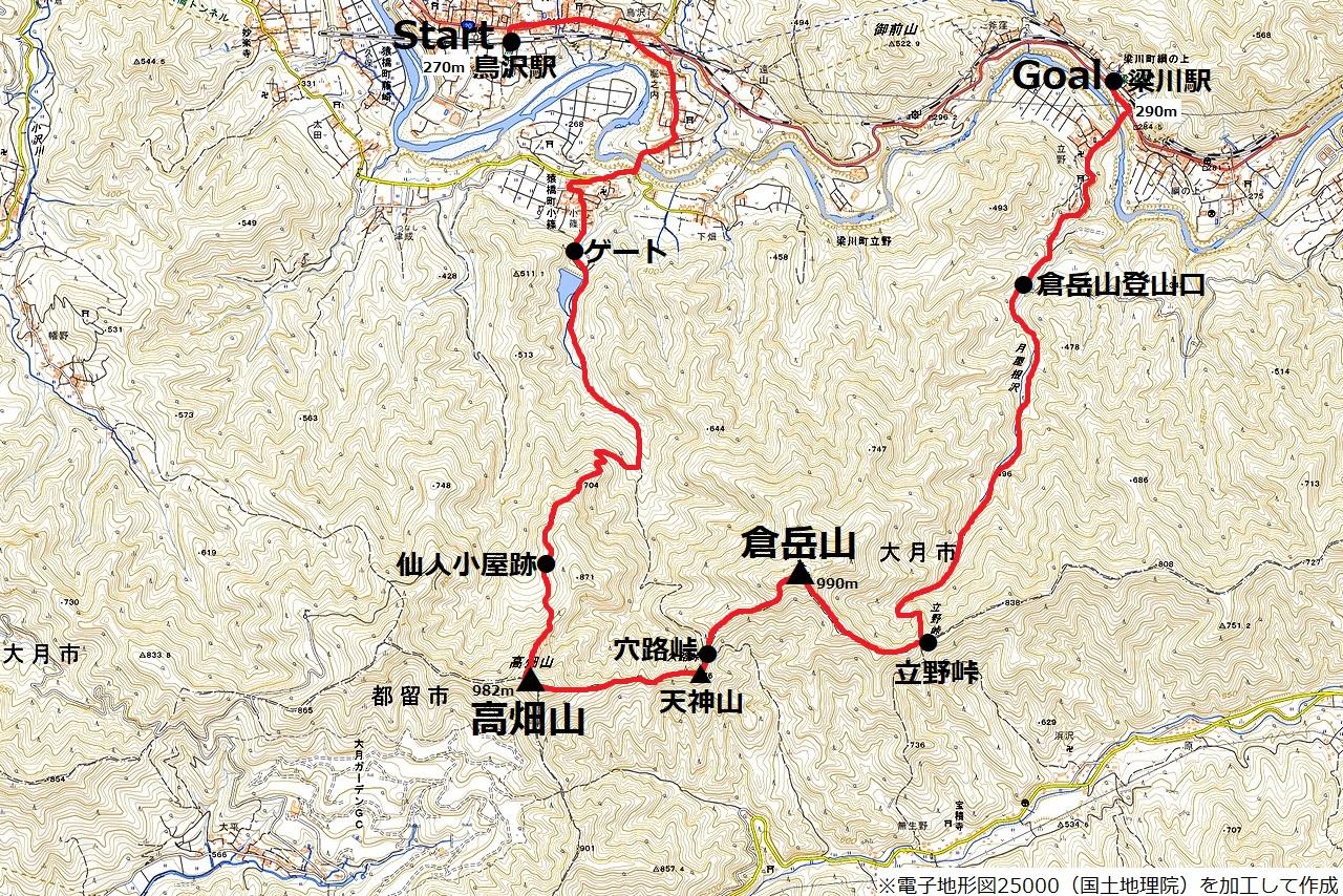 190324倉岳山_map