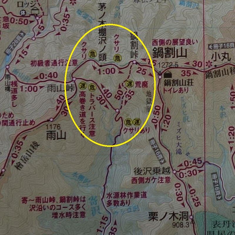 雨山峠一帯の地図