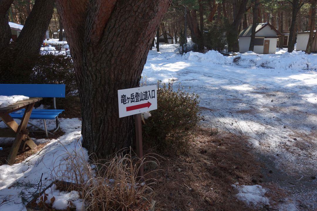 170122竜ヶ岳_013