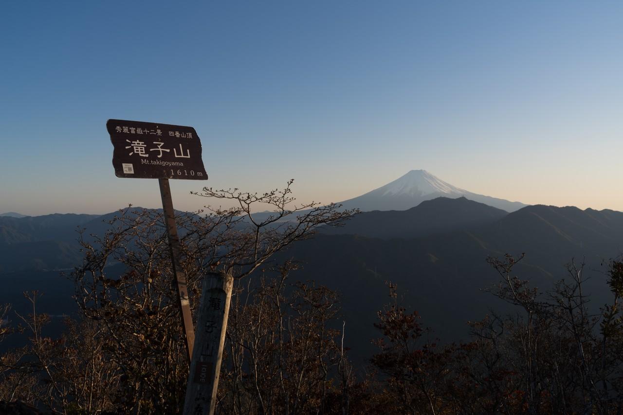 滝子山の山頂