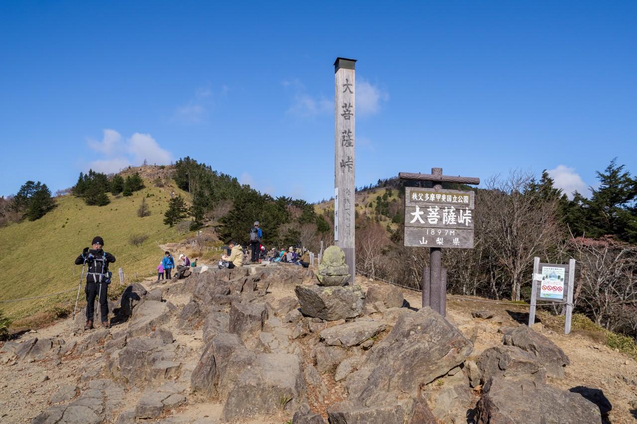 191109大菩薩嶺_049