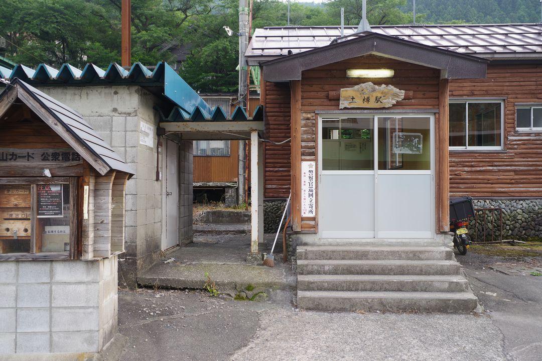 土樽駅の駅舎