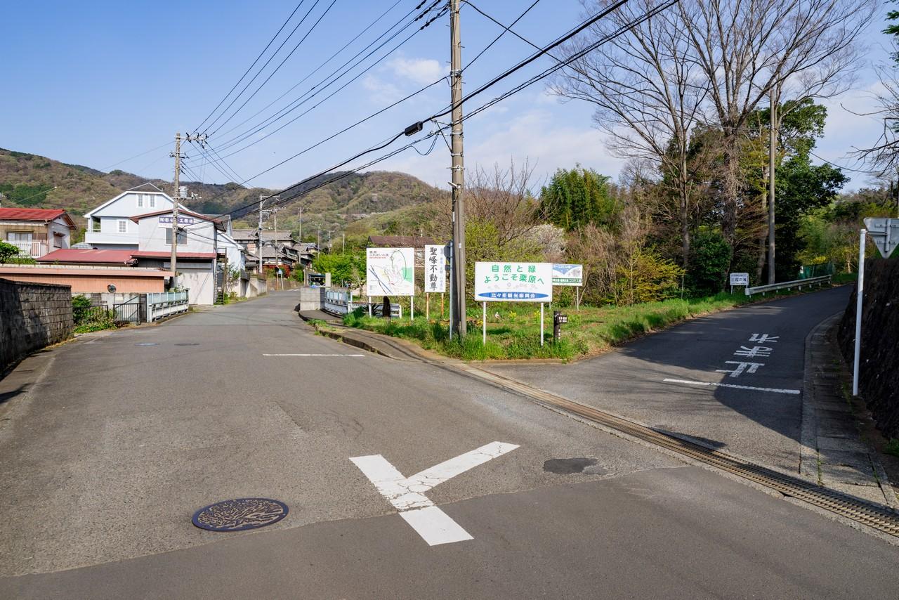200405高取山_014