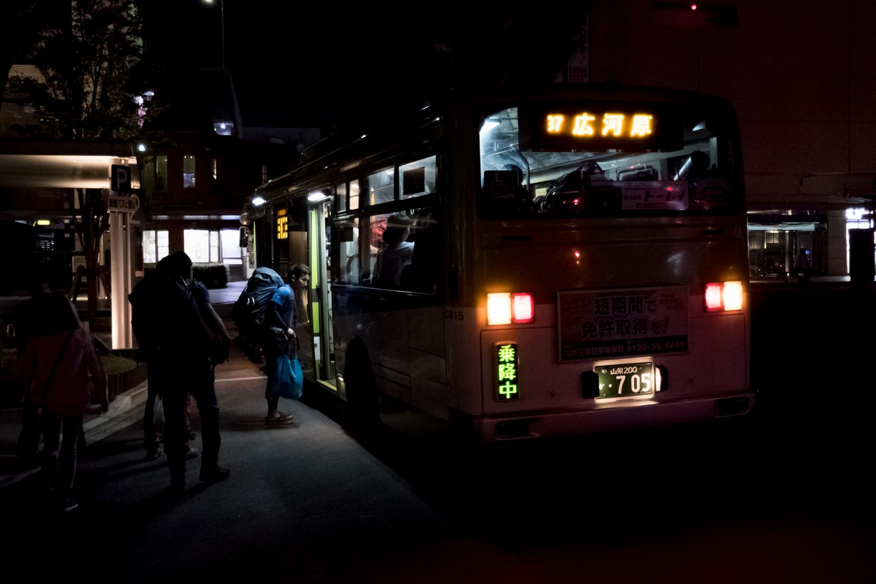 甲府駅発の広河原行きバス