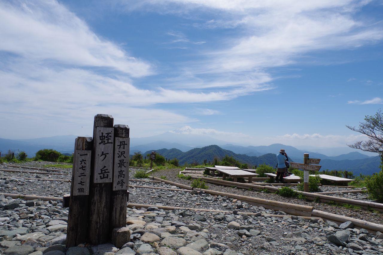 蛭ヶ岳 山頂