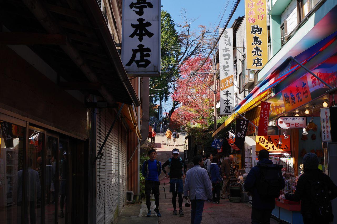 御岳山の土産物店