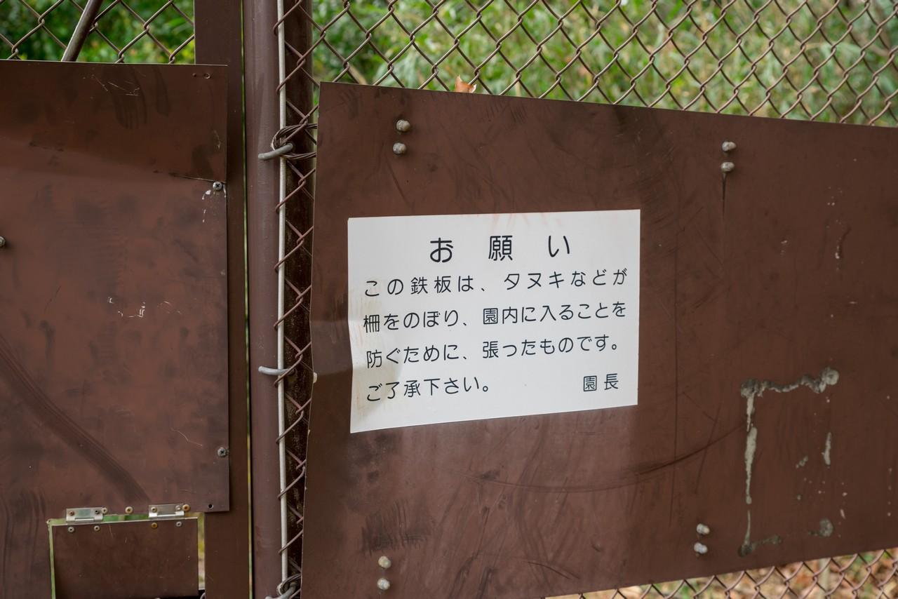 200328七生丘陵_052