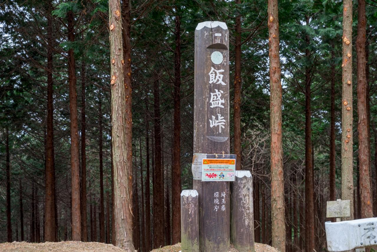 200215丸山_093